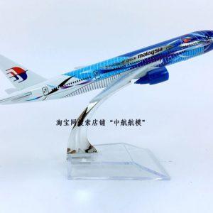 Mô hình máy bay Malaysia airlines B777 16cm-0