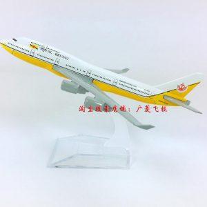 Mô hình máy bay Royal Brunei airlines B747 16cm-0