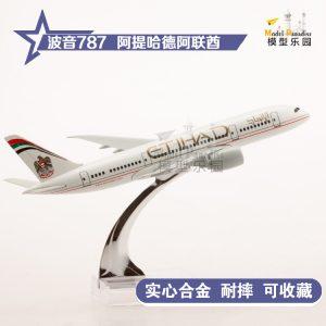 Mô hình máy bay Thái Lan airlines B787 16cm-0